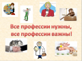 2014-09-21_172253