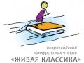 zhivaja_klassika_1