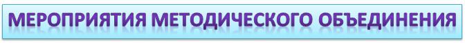 2014-11-09_180243