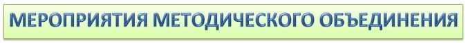 2014-11-09_180452