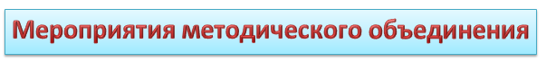 2014-11-09_180548