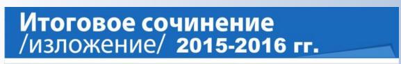 2015-11-22_204914