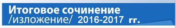 2016-11-24_204914