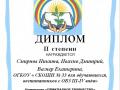 2015-04-26_190349