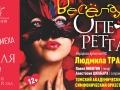 01.04 operett_web