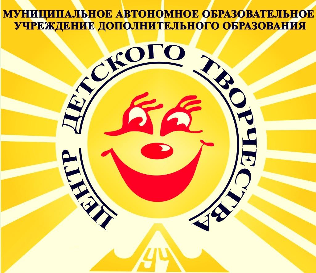 луч логотип 2020