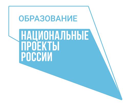 obr_2021